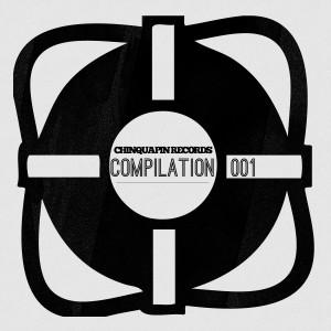 CompArt300x300